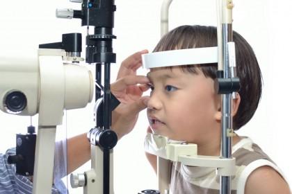 Glaucomul pediatric