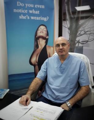 Ridicarea sanilor (lifting mamar) prin mastopexie