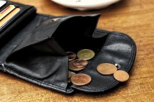 Stresul financiar ar putea cauza și durere fizică