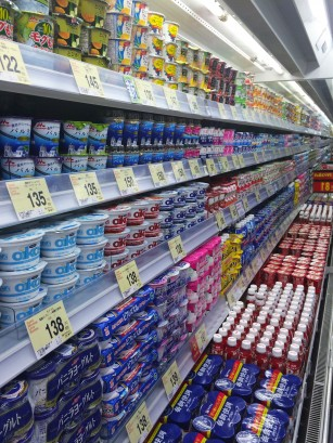 """Iaurturile din comerț conțin suficiente """"bacterii benefice"""" pentru a avea efecte asupra sănătății?"""