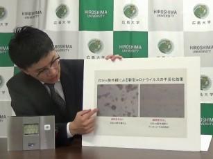 Studiu: SARS-CoV-2 poate fi distrus utilizând lumină ultravioletă din gama UVC