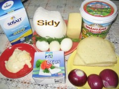 Salată Quatro Formaggi