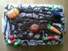 Tort din ciocolată cu legume