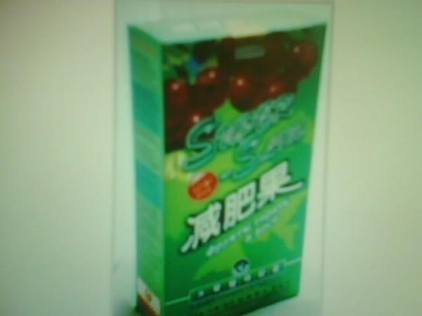 pastile capsula de slabit super slim china